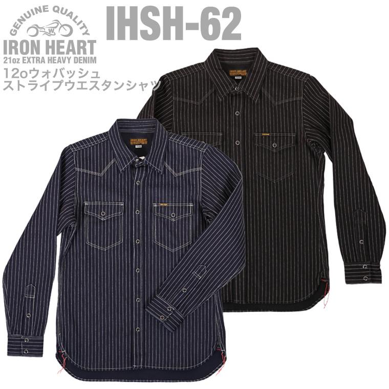【 IHSH-62 】12ozウォバッシュストライプウエスタンシャツ