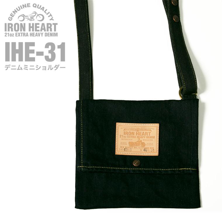 【 IHE-31 】デニムミニショルダー