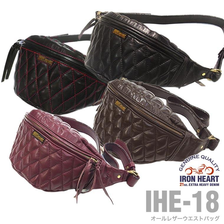 【 IHE-18 】オールレザーウエストバッグ