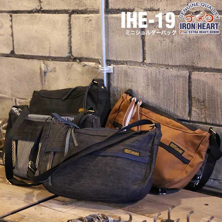 【 IHE-19 】ミニショルダーバッグ