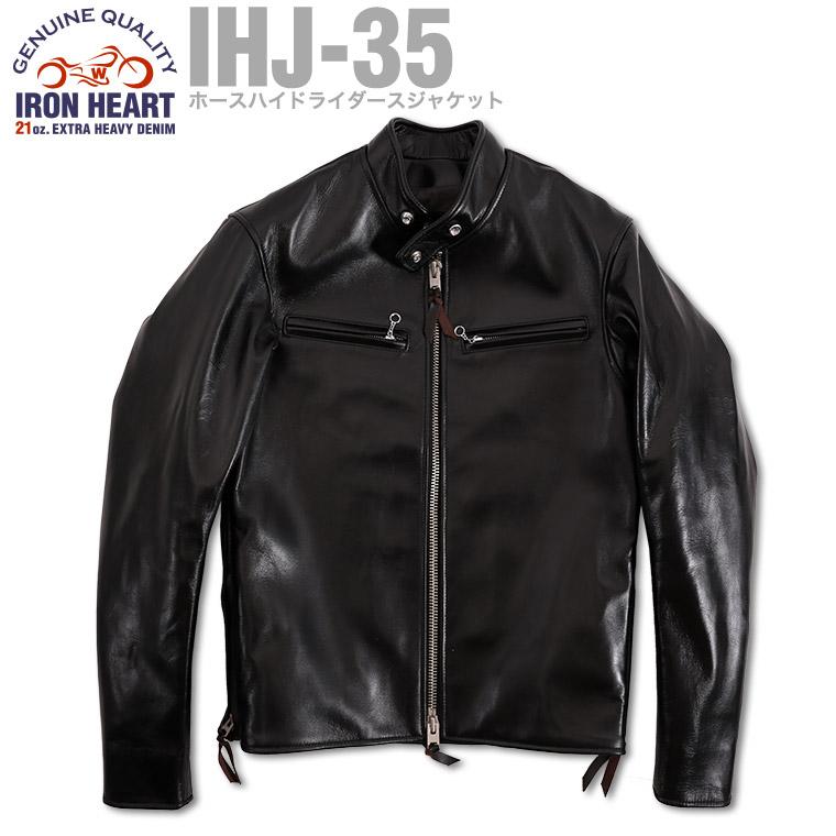 【 IHJ-35 】ホースハイドライダースジャケット