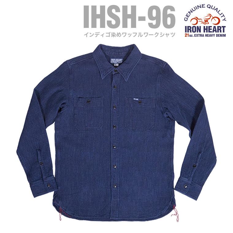 【 IHSH-96 】インディゴ染めワッフルワークシャツ