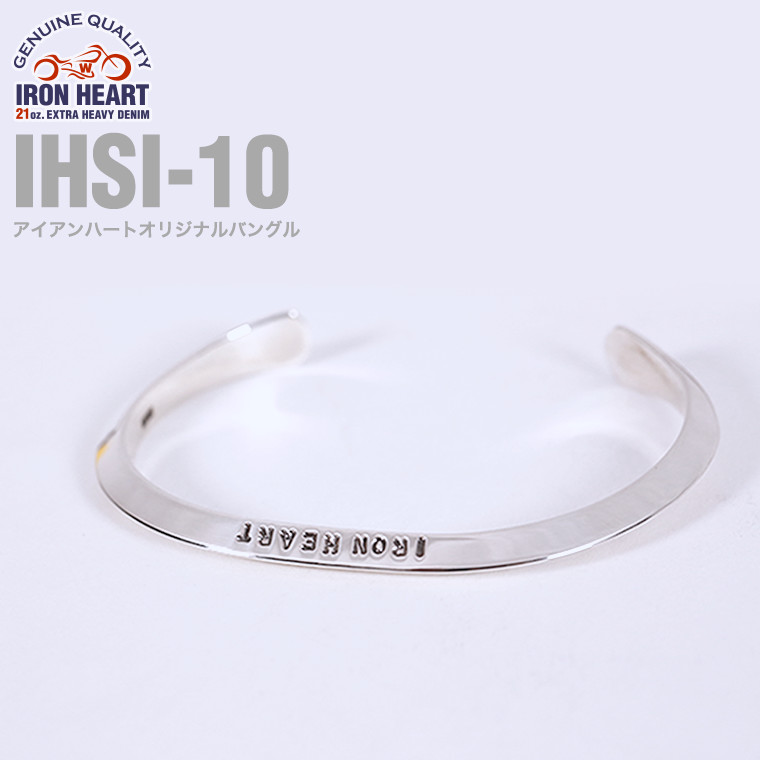 【 IHSI-10 】IRON HEARTオリジナルバングル