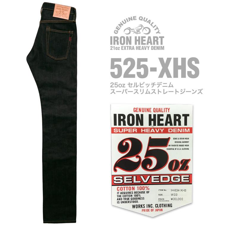 【525-XHS 】  25oz セルビッチデニムスーパースリムストレートジーンズ