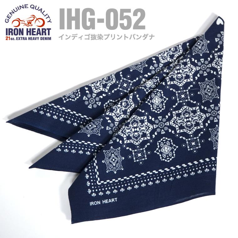 【IHG-052】インディゴ抜染プリントバンダナ