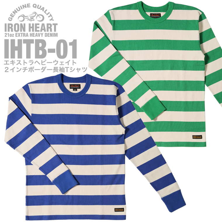 【 IHTB-01 】エキストラヘビーウェイト2インチボーダー長袖Tシャツ-2018