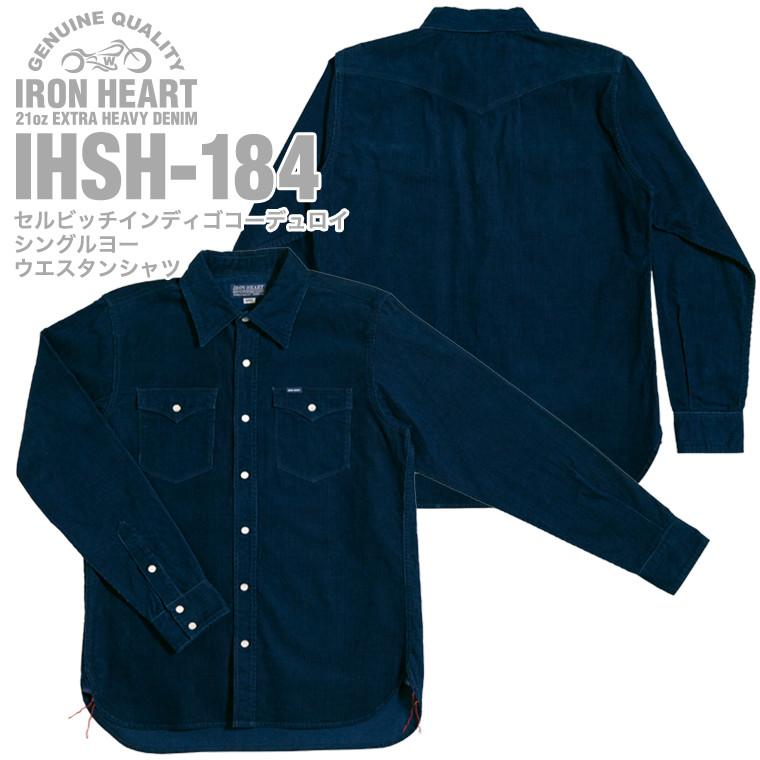 【 IHSH-184 】セルビッチインディゴコーデュロイシングルヨークウエスタンシャツ
