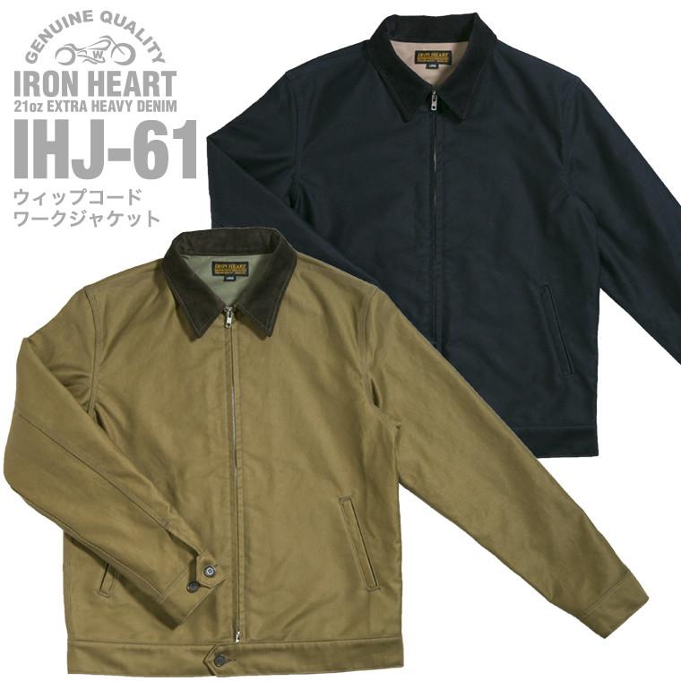 【 IHJ-61 】ウィップコードワークジャケット