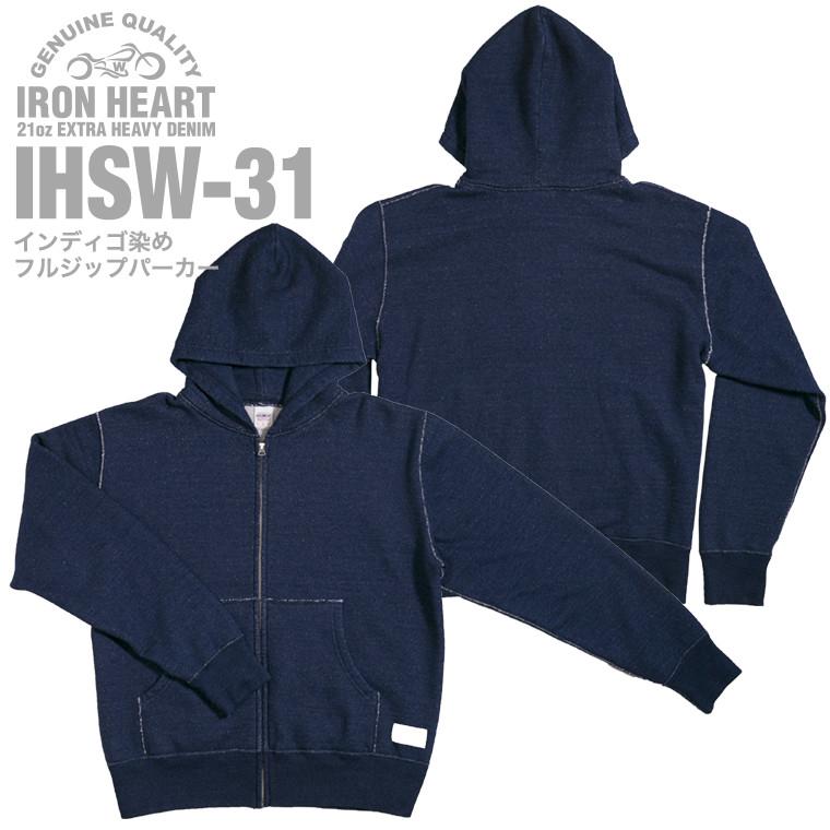 【 IHSW-31 】インディゴ染めフルジップパーカ