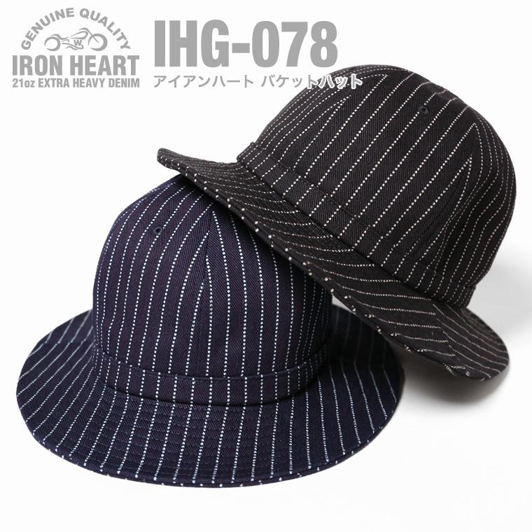【 IHG-78 】アイアンハート バケットハット