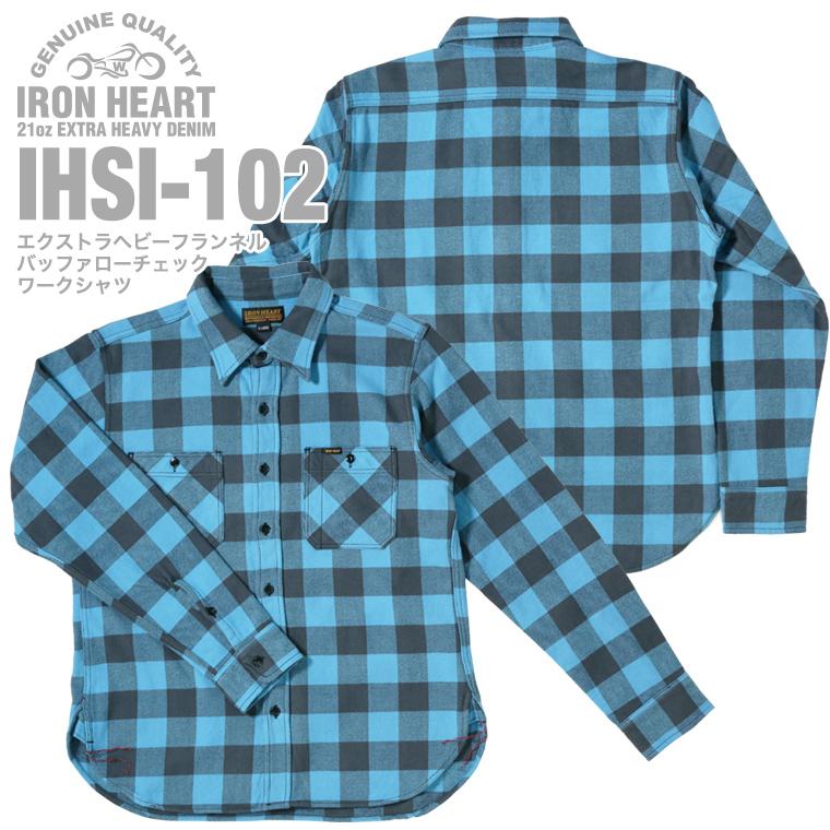 【 IHHS-102 】エクストラヘビーフランネルバッファローチェックワークシャツ