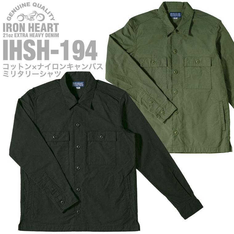 【 IHSH-194 】コットン×ナイロン キャンバス ミリタリーシャツ