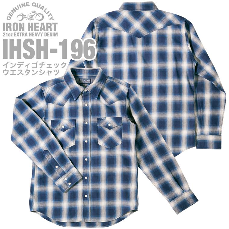 【 IHSH-196 】インディゴチェック ウエスタンシャツ