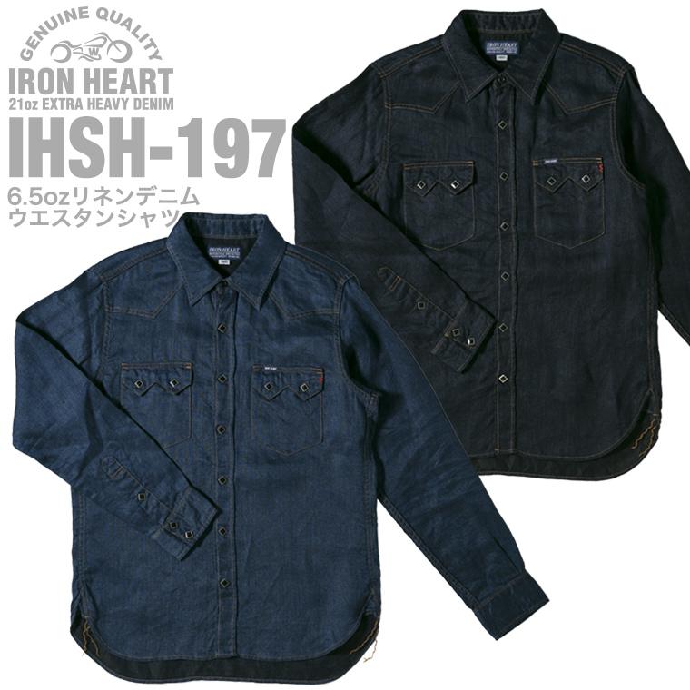 【 IHSH-197 】6.5ozリネンデニム ウエスタンシャツ
