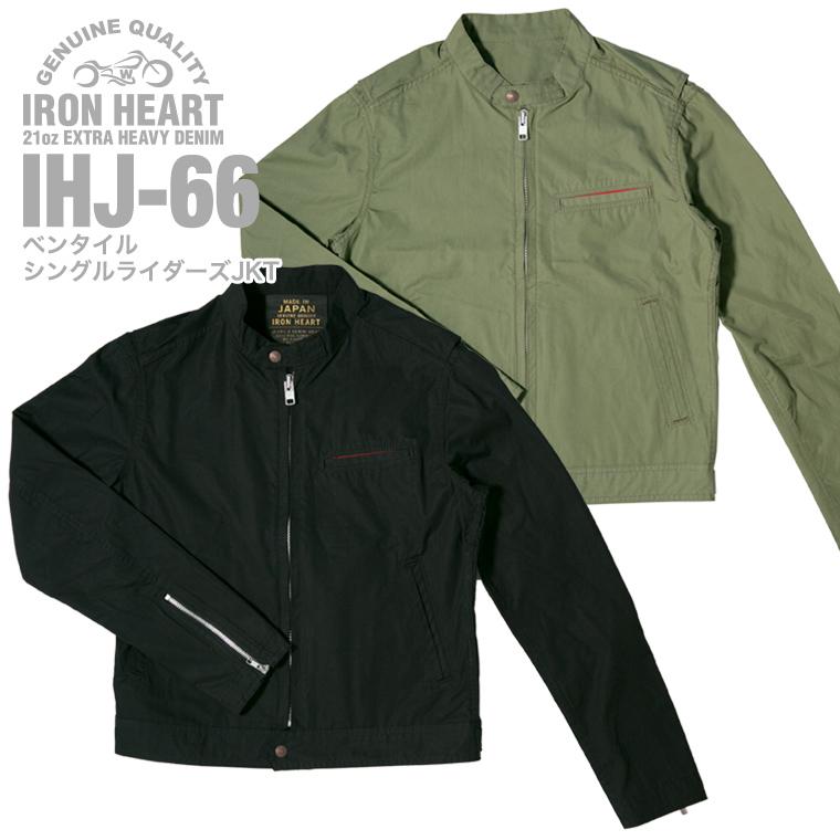 【 IHJ-66 】ベンタイル シングルライダーズJKT
