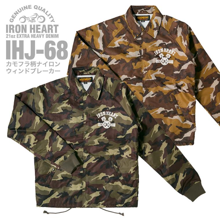 【 IHJ-68 】カモフラ柄ナイロン ウィンドブレーカー