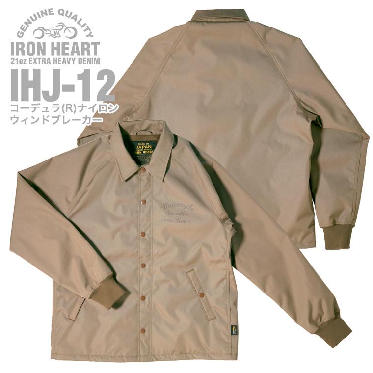 【 IHJ-12 】コーデュラ(R)ナイロンウィンドブレーカー