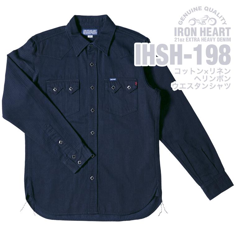 【 IHSH-198 】コットン×リネン ヘリンボン ウエスタンシャツ