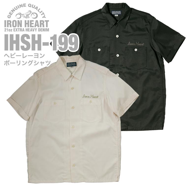 【 IHSH-199 】ヘビーレーヨン ボーリングシャツ