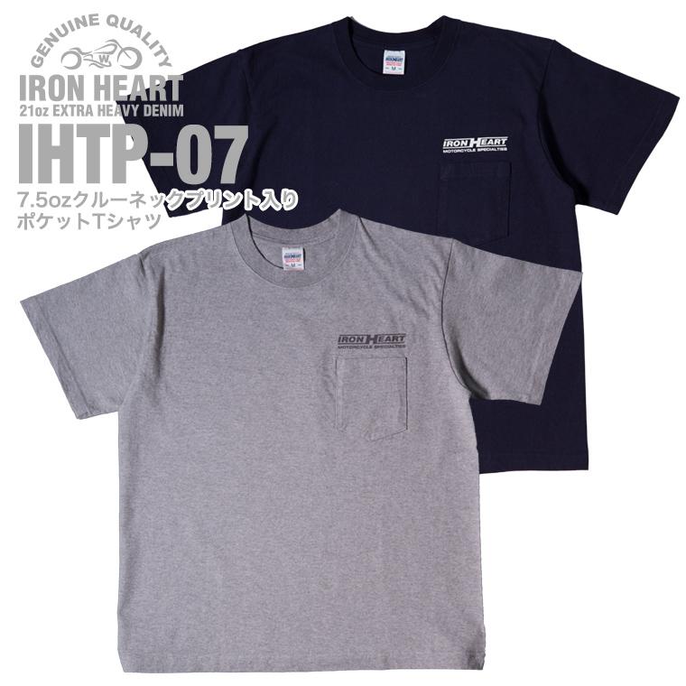 【 IHTP-07 】7.5ozクルーネックプリント入り ポケットTシャツ