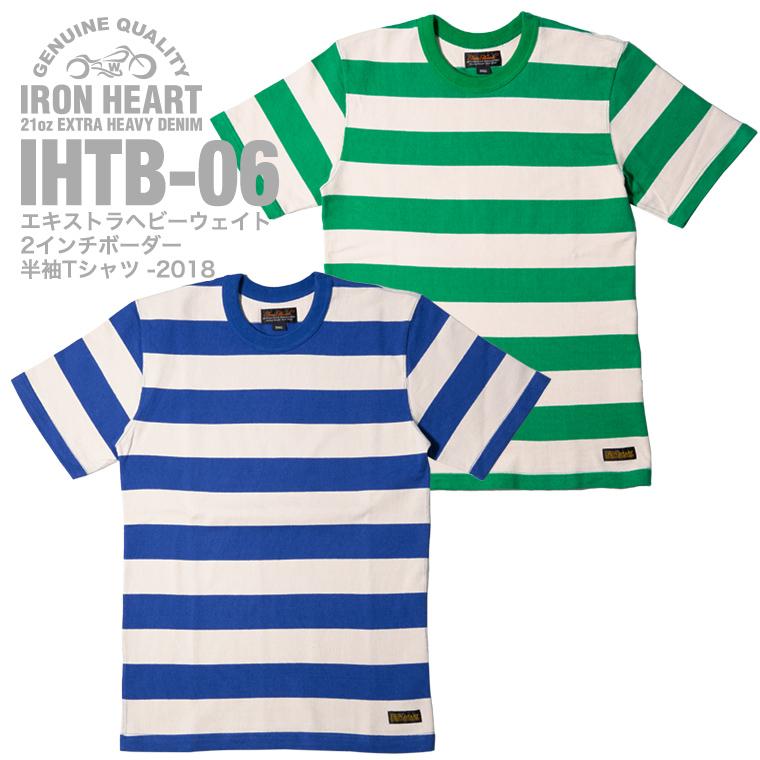 【 IHTB-06 】エキストラヘビーウェイト2インチボーダー半袖Tシャツ-2018