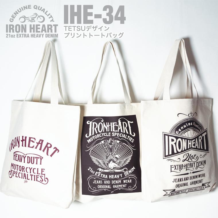 【 IHE-34 】TETSUデザイン プリントトートバッグ