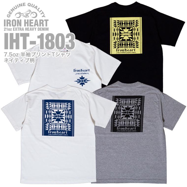 【 IHT-1803 】7.5oz 半袖プリントTシャツ ネイティブ柄