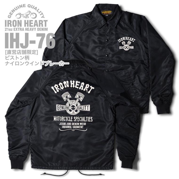 【 IHJ-76 】 [直営店舗限定]ピストン柄ナイロンウインドブレーカー