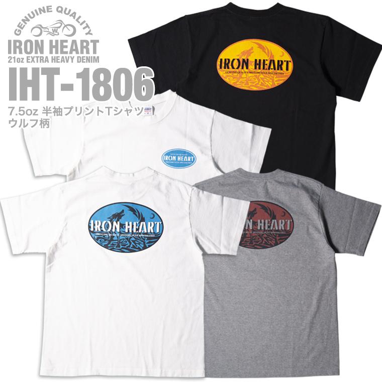 【 IHT-1806 】7.5oz 半袖プリントTシャツ ウルフ柄