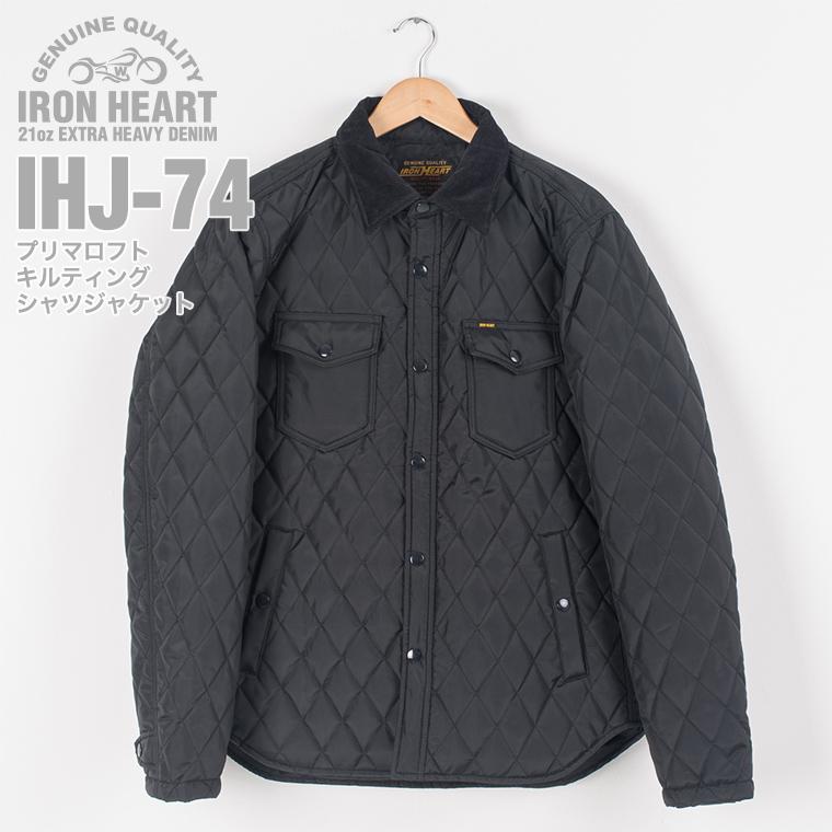 【 IHJ-74 】  プリマロフト キルティングシャツジャケット