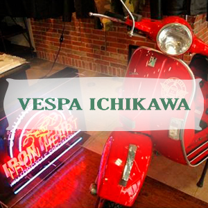 vespa-ichikawa