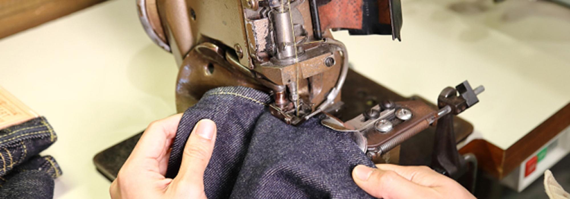 アイアンハートではご購入いただいた全てのジーンズおよびパンツの裾上げを無料で行っております。